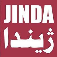 JindaOrganization