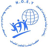 Nisha Organization