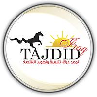 TajdidIraq