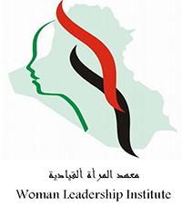 WomenLeadershipInstitute