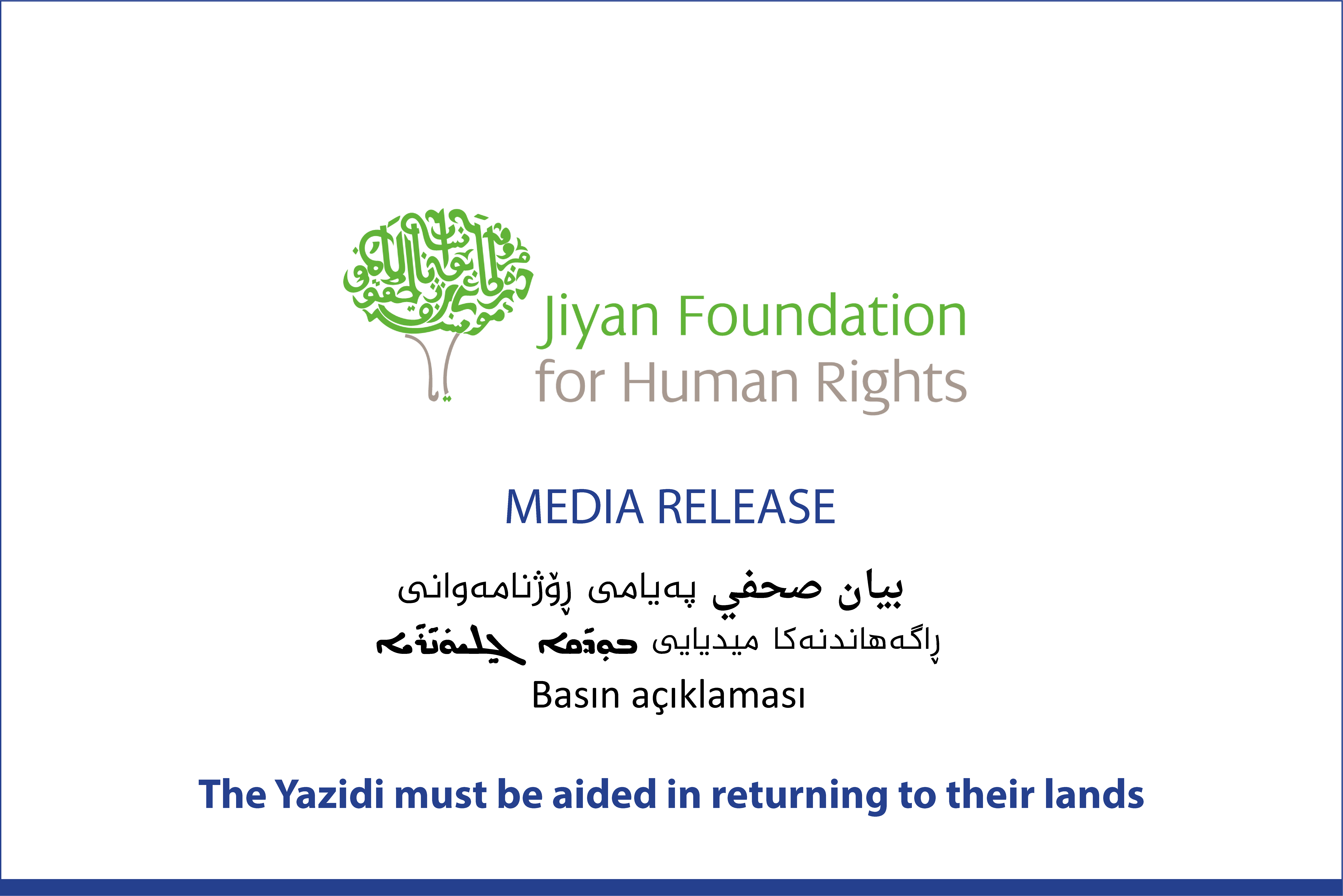 Statement of Jiyan Foundation